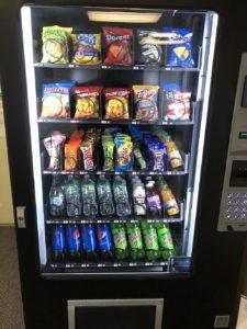 ams vending